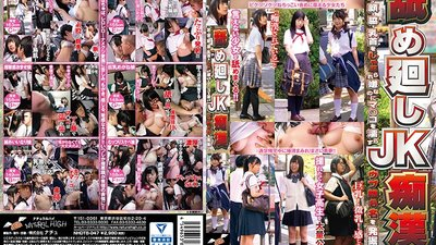 NHDTB-047 The Licking JK Molester He'll Lick Your Ears, Neck, Face, Armpits, Nipples, And Although They Hate It, These Innocent Girls Are Getting Their Pussies Wet With Excitement! 6 Girls Are Ma