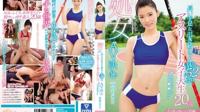 KAWD-845 Practically A Virgin This Athletic College Girl Has Long Arms And Legs & A Tight 52cm Waist 20 Years Old She's Decided To Make Her AV Debut Past Sexual Partners: Only 1... But She Lo
