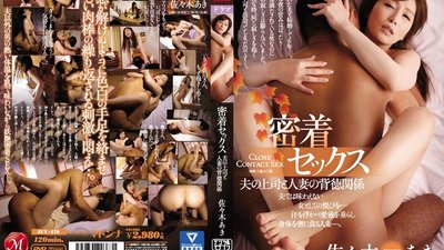 JUY-270 Up Close And Personal Sex This Married Woman Is In An Illicit Relationship With Her Husband's Boss Aki Sasaki