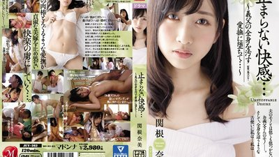 JUY-263 Unstoppable Pleasure Defiled By My Father-In-Law's Dirty Love Nami Sekine