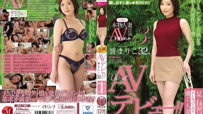 JUY-261 First Time Shots A Real Life Married Woman AV Documentary A Working Married Woman At A Famous Theme Park Mariko Hibiki, Age 32 In Her AV Debut!!