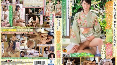 "SDDE-510 A 2 Day 1 Night 10 Ejaculation Sex Trip Cums With Cherry Popping Service The Work Of A Hot Springs Inn Madam Who ""Cums With Sex"" (Age 37) Jun Igarashi"