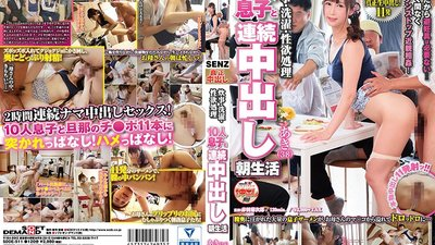 SDDE-511 Cooking, Cleaning, And Sexual Services 10 Ladies Morning Creampie Services With Her Son Aki (38)