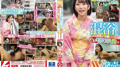 NNPJ-319 Shiho Is A Currently Very Popular Ultra Sensual Beautiful Hot Springs Reporter On A Famous Video Website We Filmed POV Videos Of Her Getting Natural Airhead Orgasms In A Coed Bath And Now We&