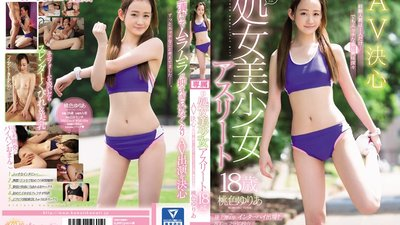 KAWD-835 Practically A Virgin A Beautiful Girl Athlete Age 18 Ready To Make Her AV Debut She's Only Had One Sex Partner In The Past... But She's Seriously Interested In Sex Yuria Momoiro