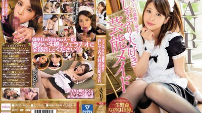 MIDE-463 There Are Plenty Of Ways To Poke Holes In Her Service! A Celebrity Maid Who Loves To Suck Dick ANRI