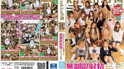 AVOP-349 Kirakira Academy I Transferred To This All Gal School And Now I'm Being Forced To Endlessly Ejaculate