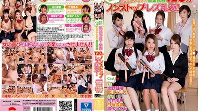 AVOP-324 If You Cum You'll Be Held Back A Year!? Private School Lesbian Action! A Tearful School Graduation Exam 120 Minutes Of Non Stop Lesbian Orgy Action!