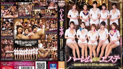 AVOP-309 A Harlem Slut Massage Parlor 10 Of The Highest Class Therapists Will Provide The Ultimate In Hospitality