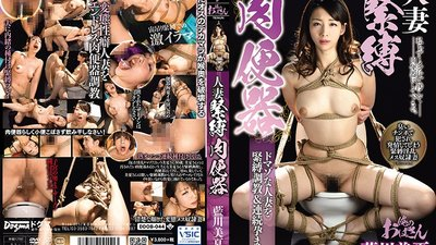 DDOB-044 Married Woman S&M Cum Bucket Sex A Maso Married Woman Is Given S&M Breaking In Training & Consecutive Pregnancy Fetish Fucks Mika Aikawa