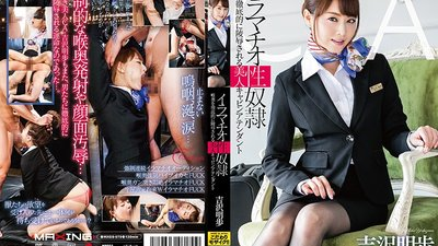 MXGS-979 Deep Throat Sex Slave A Beautiful Cabin Attendant Who Gets Her Throat Thoroughly Raped Akiho Yoshizawa