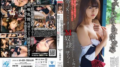 APAK-180 A Beautiful Girl Was Suddenly Abducted And Forced Into Torture & Rape Confinement Her Screams Of Pleasure Echo Through This Abandoned Building... This Pure And Innocent JK Was Exposed On
