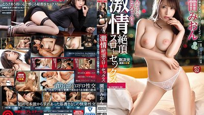 ABP-825 2 People Enraptured By Each Other. Intense, Orgasmic Slow Sex ACT.02. Convulsive Orgasms! Her Big Tits Shake Slowly! Discovering A New Dimension Of Orgasms With Slow Sex!! Mion Sonoda