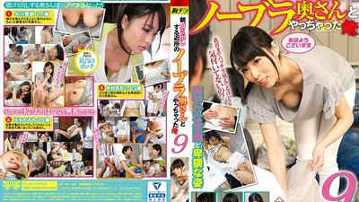 FSET-703 I Fucked a Braless Neighborhood Wife When she Took the Trash Out in the Morning 9