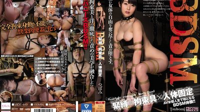 MIDE-449 BDSM S&M x Equipment For Tying Up x Fixed Body. Tsubomi