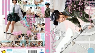 PIYO-021 She's Just Fresh Off Her Debut And Already She's Baring It All As A Full Body Erogenous Zone! Incubation 02 Adult Video Debut - This Boyish And Innocent Girl Has Never Even Dated A