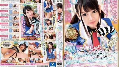 ONEZ-174 Quickie Sex This Is About How I Got To Have Sex With My Favorite Idol And How She Gave Me A Luxuriously Lavish Blowjob! Shuri Atomi vol. 005