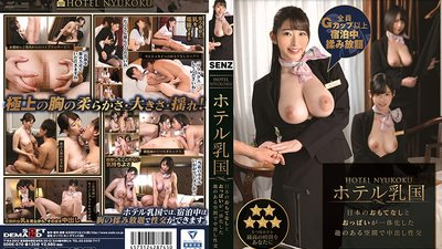 SDDE-570 Hotel Nipple: Creampie Sex In An Exquisite Establishment That Combines Japanese Hospitality With Japanese Boobs
