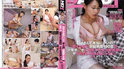 "DANDY-544 '""Are You Sure You Don't Mind Being With An Older Woman?"" Held Against The Young, 150 Degree Erect Cock Of A Young Stud, These Nurses Don't Actually Mind Getting Fuc"