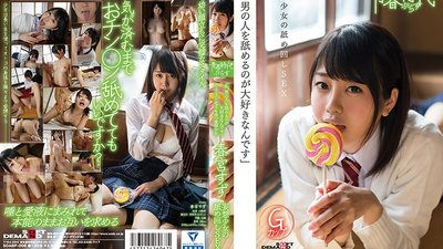 "SDABP-006 ""I Just Love Licking Men"", Suzu Harumiya. Fantasy Girls Once Licked SEX."