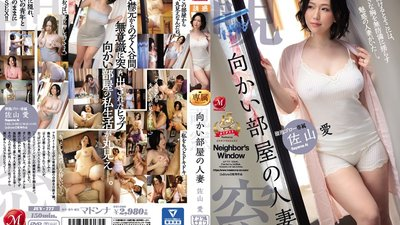 JUY-777 Wife Next Door Ai Sayama