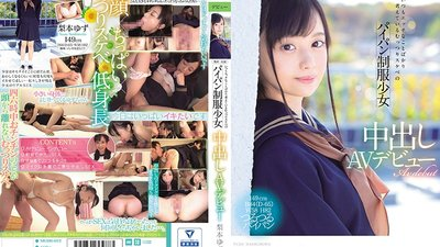 MUDR-072 Purity Specialist Smooth School Girl Can't Get Horny Thoughts Out Of Her Head Raw Fucking Porn Debut Yuzu Nashimoto