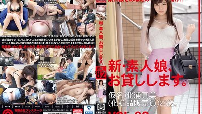 CHN-170 New-Amateur Girls For Hire. 82 (Pseudonym) Mami Kitaura (Cosmetics Saleswoman) 22 Years Old.