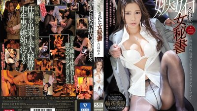 SSNI-437 The Female Secretary Who Was The Object Of Envy ~A Career Woman Ends Up Being The Company's Sex Slave~Nene Yoshitaka
