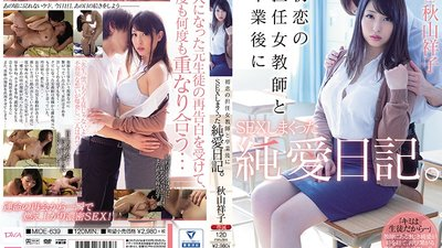MIDE-639 The Teacher I Crushed On And Days Of Loving Sex After Graduation, Shoko Akiyama