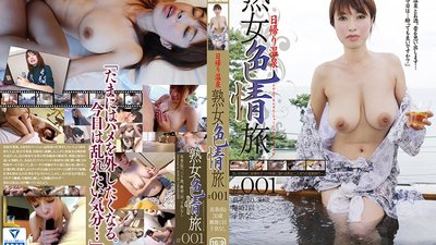 C-2374 A Mature Woman Sexual Journey #001