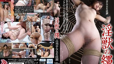 KUD-003 Lusty Beasts In Bondage The Devastation Of Naughty Ladies