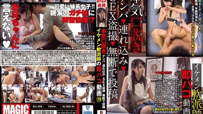 KKJ-090 Real Game Pickup - Bring Home - Hidden Sex Cam - Submit Video Without Asking Handsome Pickup Artist's Quick Fuck Video 19