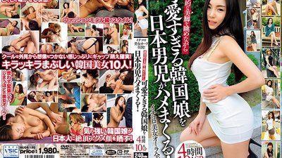 HUSR-180 Beautiful Women Oozing An Aura That Says They're Total Knockouts! Cute Korean Girls Get Fucked Passionately By A Nippon Danshi ! 4 Hours, 10 Girls. Special Edition