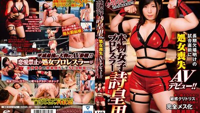 DVDMS-391 A Real-Life Female Pro Wrestler Shiori (19 Years Old) She Was Away From The Game For A Long Time, But Right Before Her Long-Awaited Match, She's Making Her Virgin-Deflowering Adult Vide