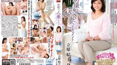 JRZD-879 My First Time Filming My Affair Yuko Tachihara