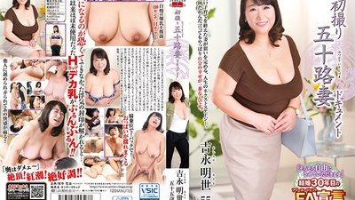 JRZD-878 Entering The Biz At 50! Akiyo Yoshinaga