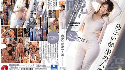JUY-827 The Married Woman Across The Hall Reiko Kobayakawa