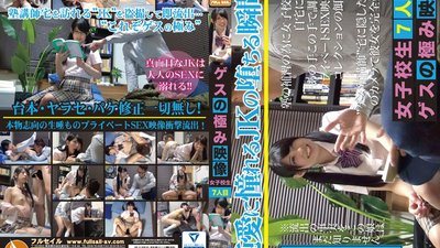 CMI-083 The Ultimate In Bad Boy Videos The 7th Schoolgirl