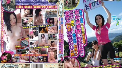 AP-013 Tokyo To Shizuoka 150 km Full Speed Run! Airi Minami And Beautiful AD Tanaka Pay Sexy Thanks To Benefactors On The Road To Mt. Fuji! 2 Girls With 0 Yen On Granny Bikes.