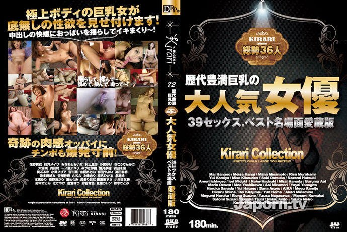 KIRARI 72 Famouse Big Boobs Actresses Best Selections : Yui Hatano, Maria Ozawa, Satomi Suzuki, and more