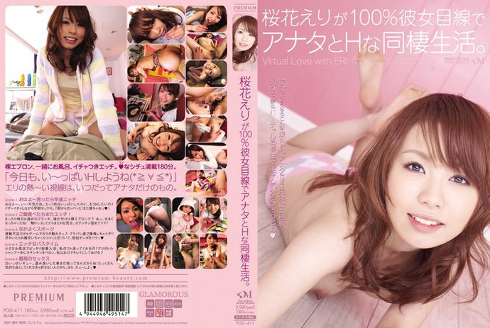 [PGD411] 100% Eri Ouka 's Girlfriend POV: Living an Erotic Lifestyle with You